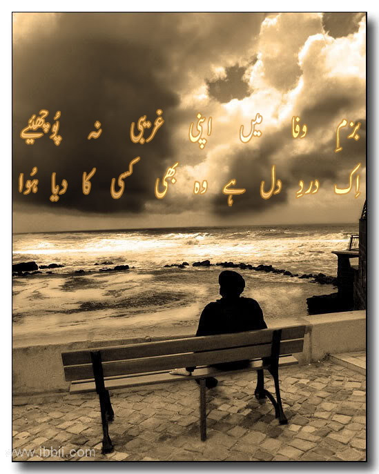 Friendship Quotes Urdu Language Friendship Quotes Sad Urdu