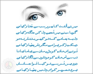 best sad urdu ghazal