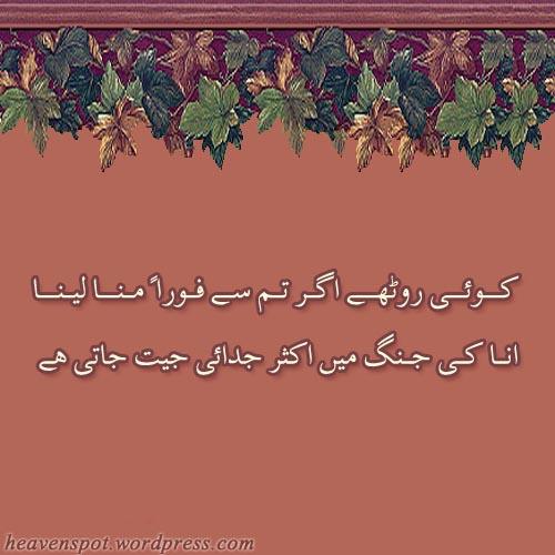 anaa poetry